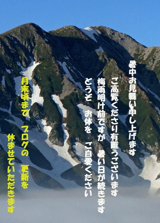 20120711_202149062_2